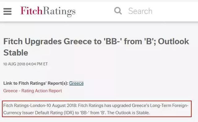 希腊退出经济援助计划,喜提海景房,现在正当时!