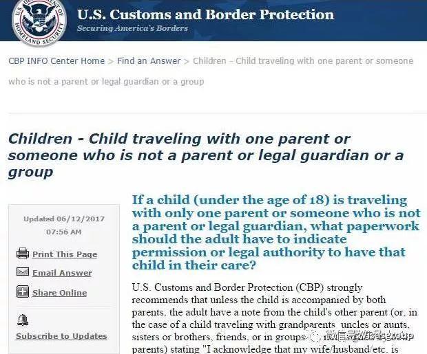 【移民贴士】未成年人出入境美国的新规定!