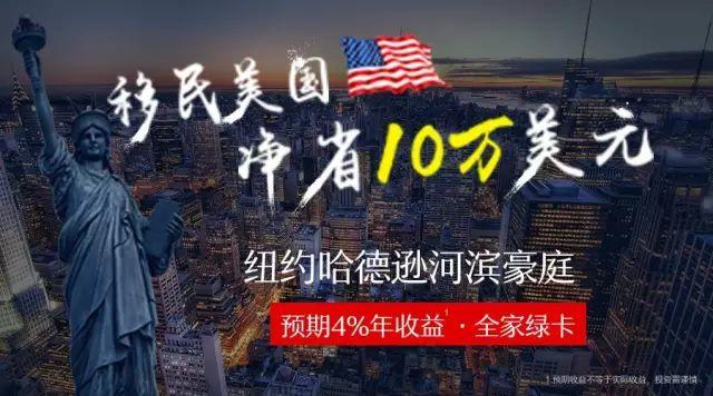 快讯 | 2018年1月移民排期更新,稳步前进一周!