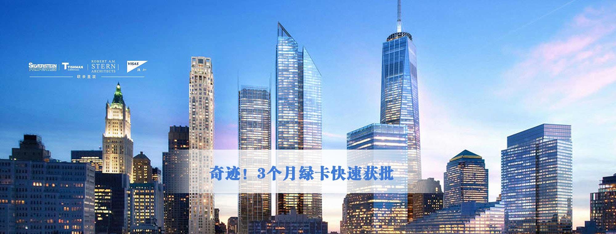 纽约世贸中心四季酒店-售罄