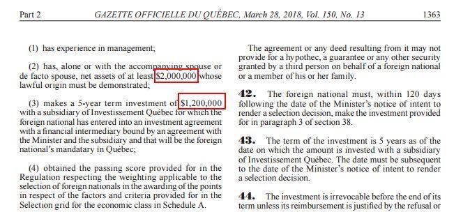 快讯 | 又一移民大国宣布涨价!2018年魁省投资移民政策变更