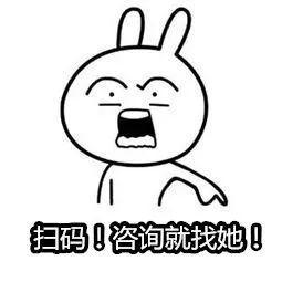 【每周一房】上海五套房的90后:我一生不羁爱买房
