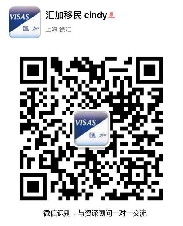 快讯 | 美国移民局意图加快EB-5的行政新规变革