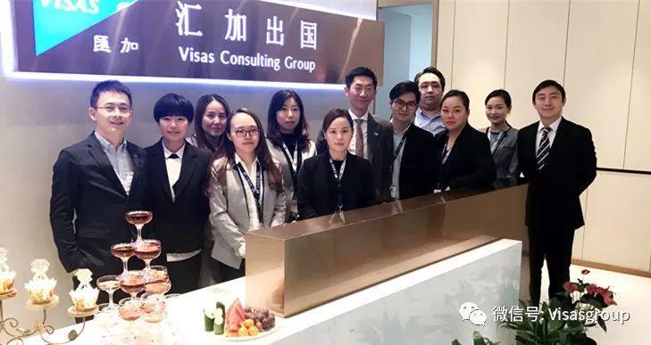【喜讯】新的征程,汇加温州分公司落户新址!